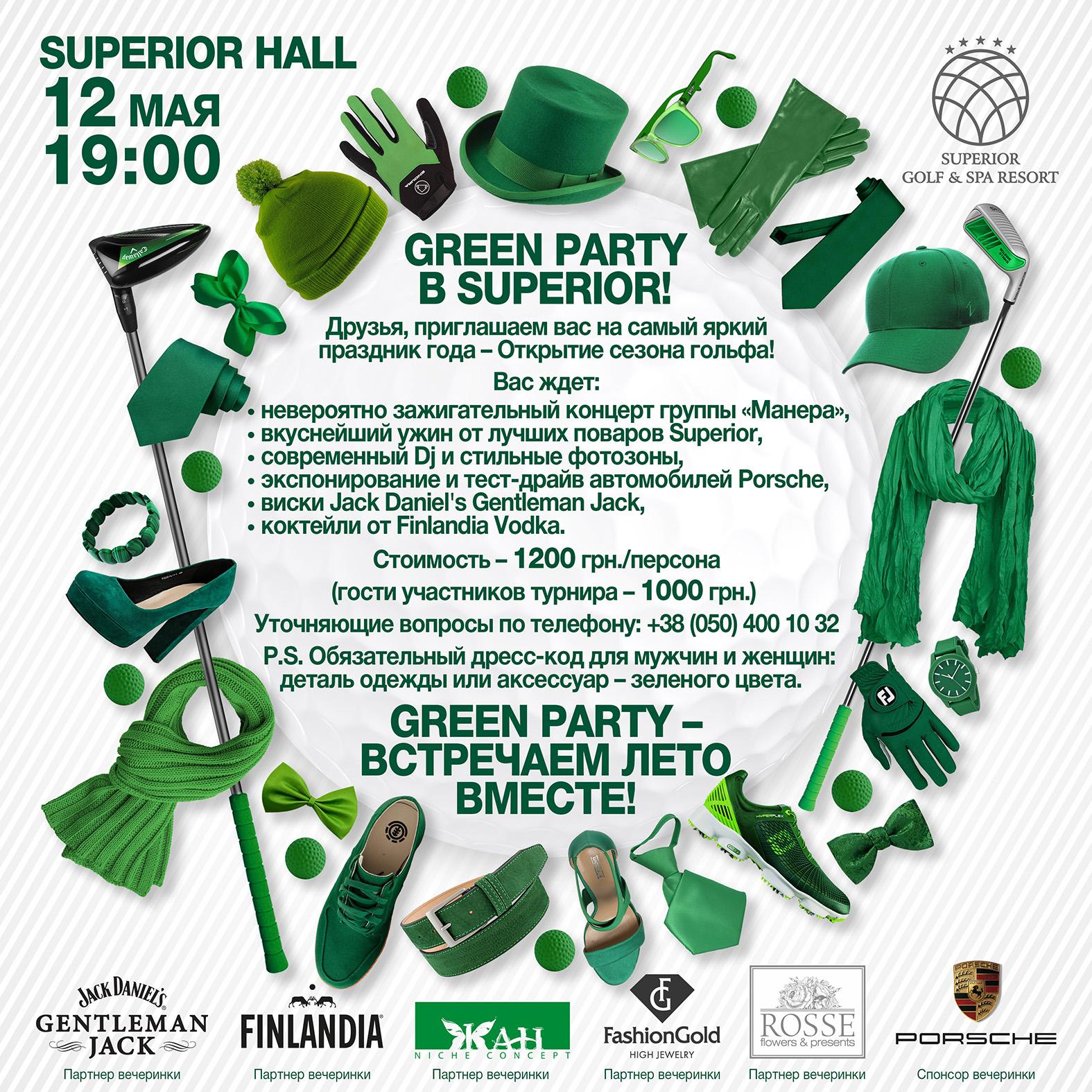 SeasonOpening2018_Invitation