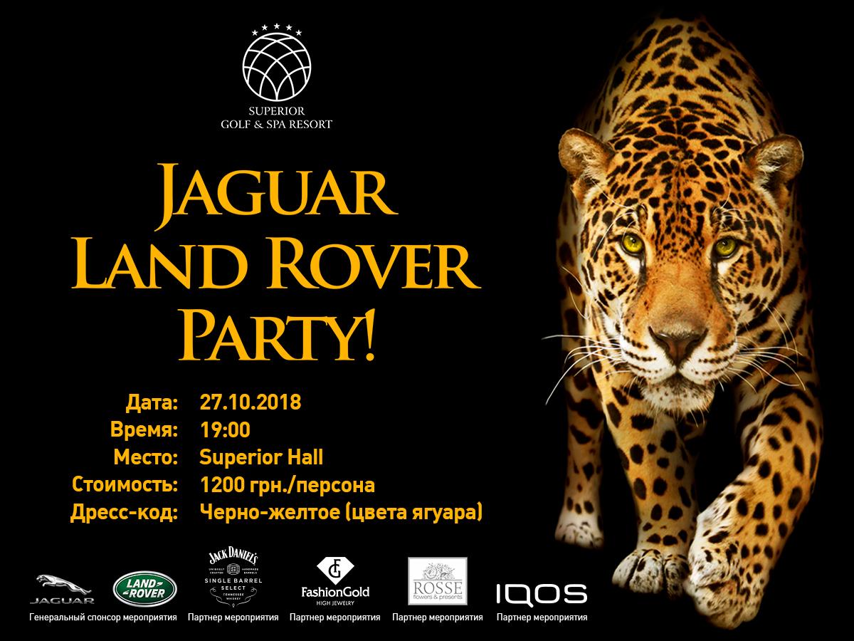 JaguarParty2018__FB