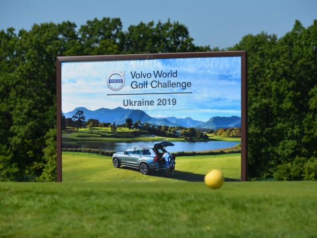 Volvo World Golf Challenge 2019 (national final)